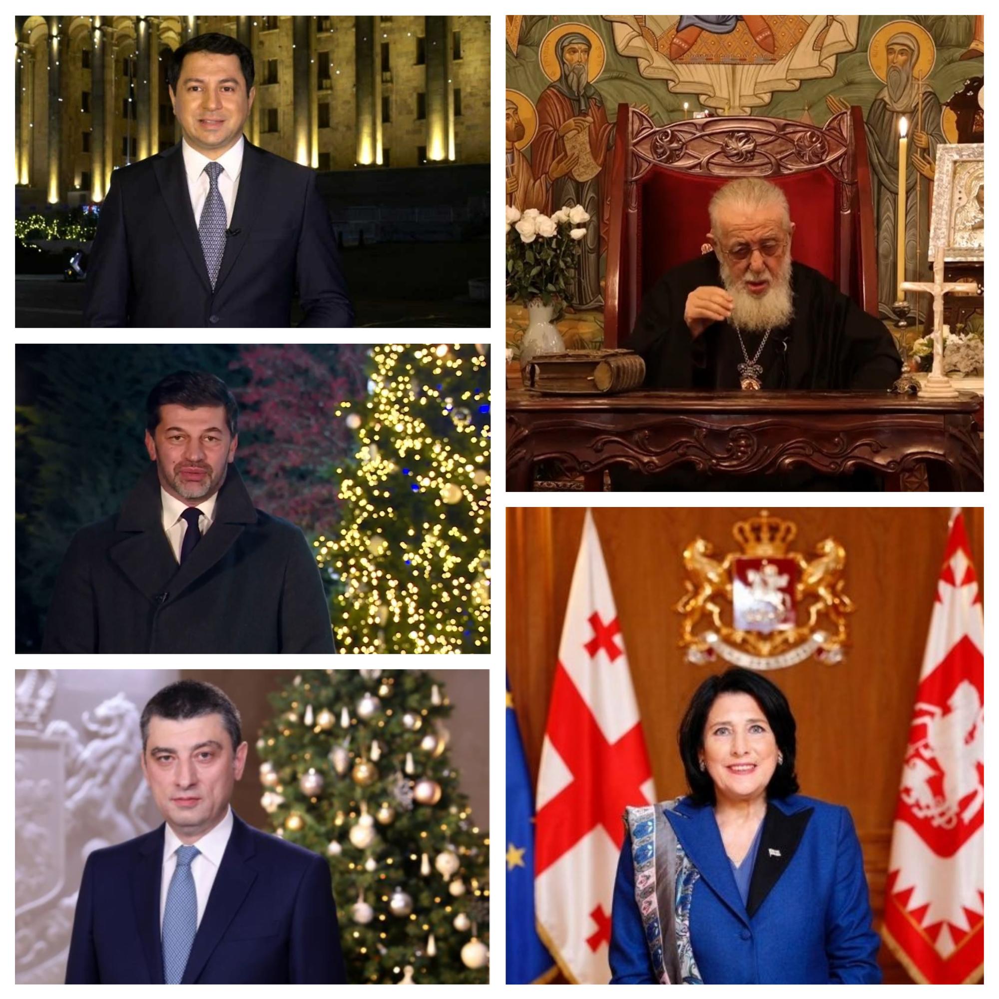 New Year's Congratulation Speeches